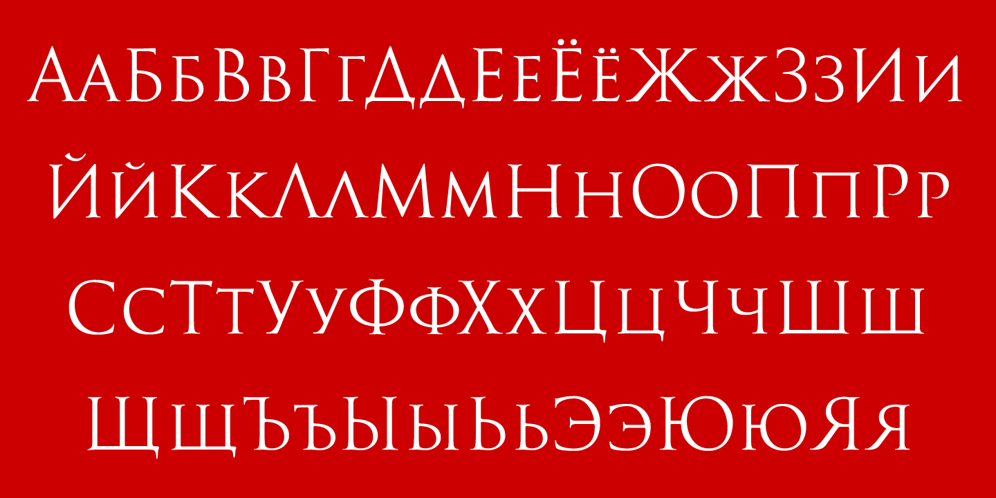 Gallery | Goudy Trajan Pro Regular | CastleType