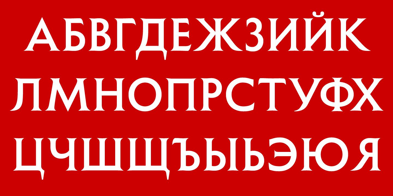 Gallery | Shàngó Gothic Bold | CastleType