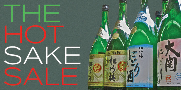 Hot Sake Sale