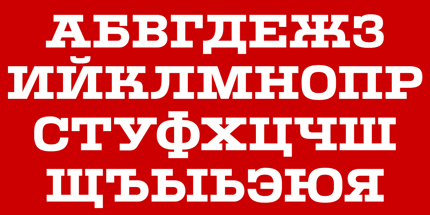 Basic Cyrillic alphabet